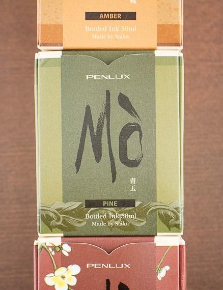 Eye Candy: Penlux Inks