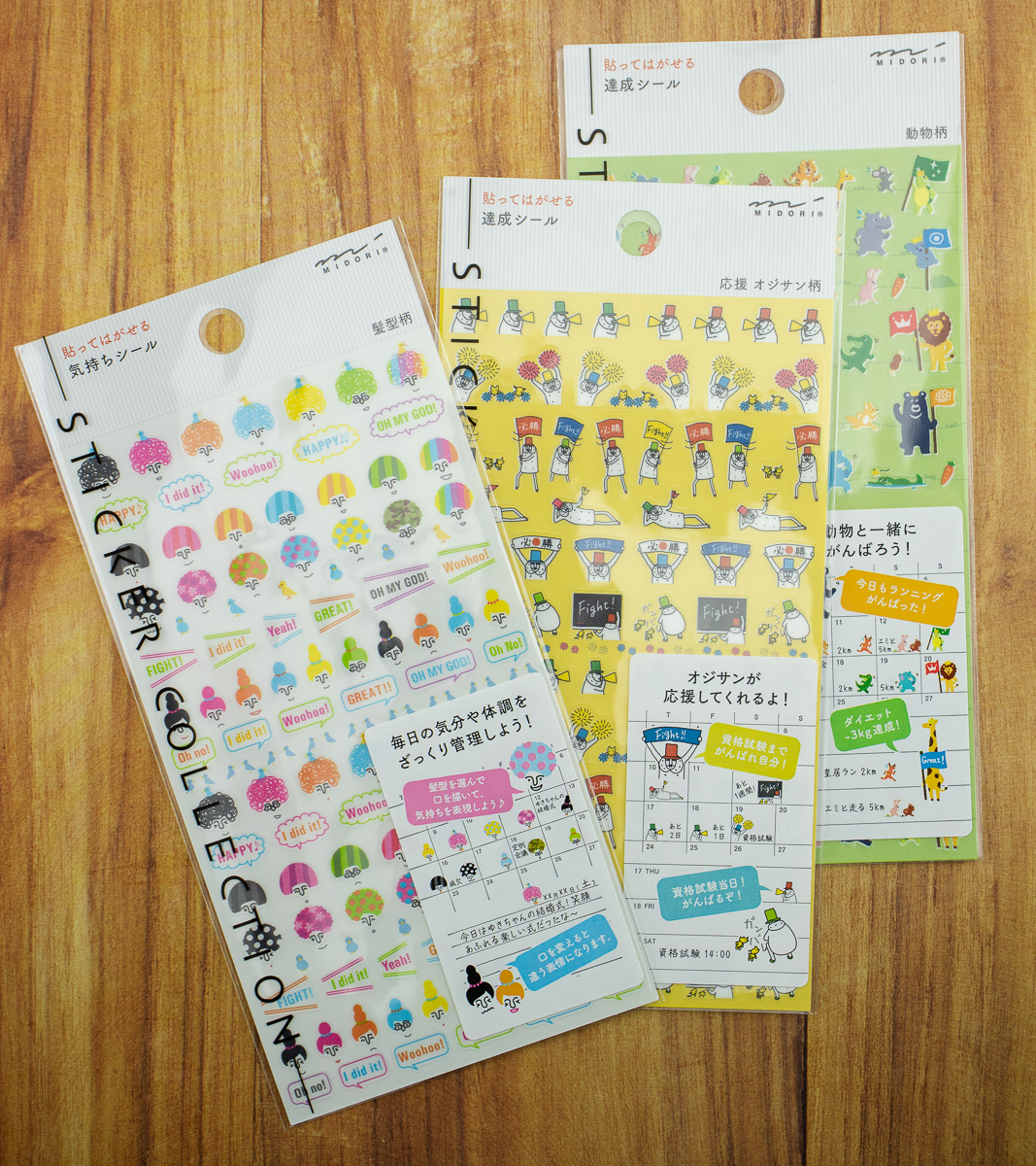 Midori Planner Stickers