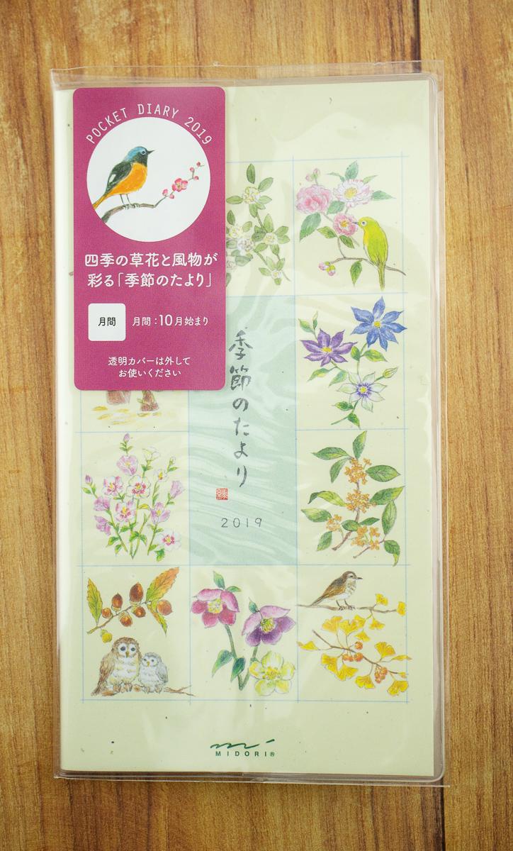 Midori 2019 Flower Planner