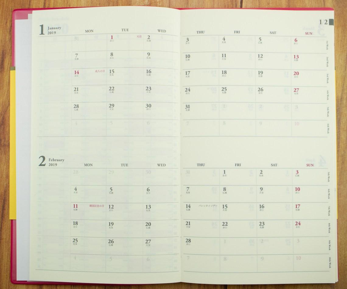 Midori 2019 Professional Planner