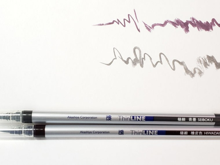 Pen Review: Akashiya Sai Thin Line Brush Pens