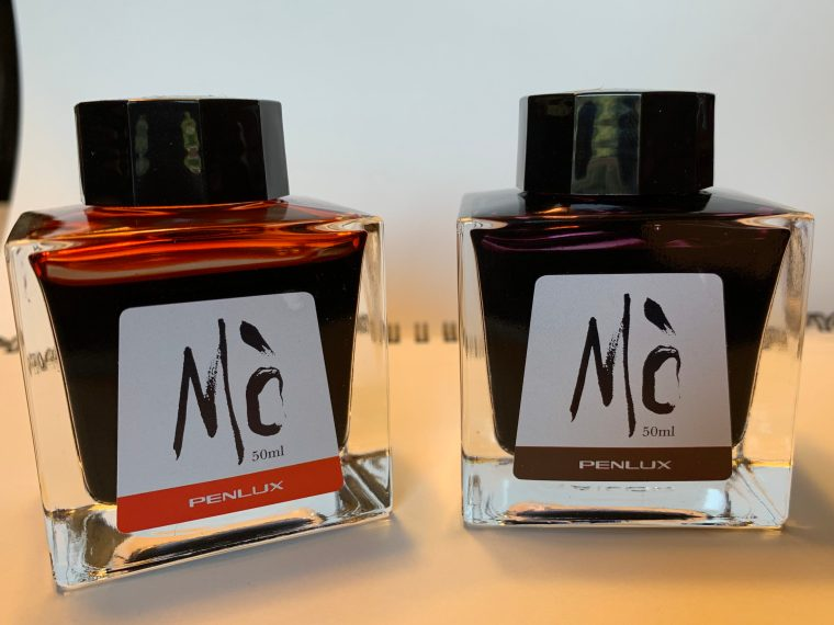 Ink Review: Penlux Mo Plum and Tangerine