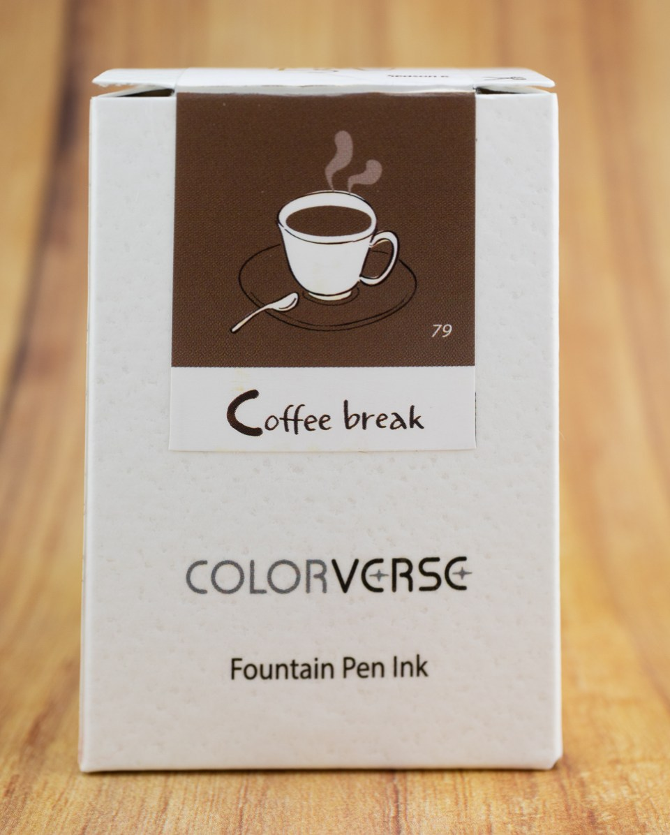 Colorverse Coffee Break package