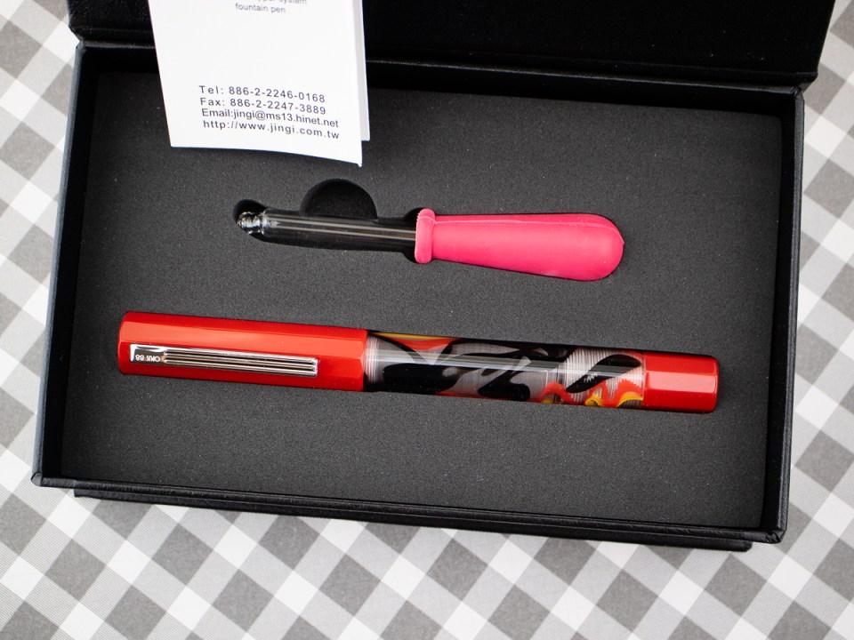 Opus 88 Flow Fountain Pen