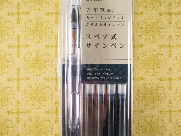 Pen Review: Pilot Spare Sign Pen