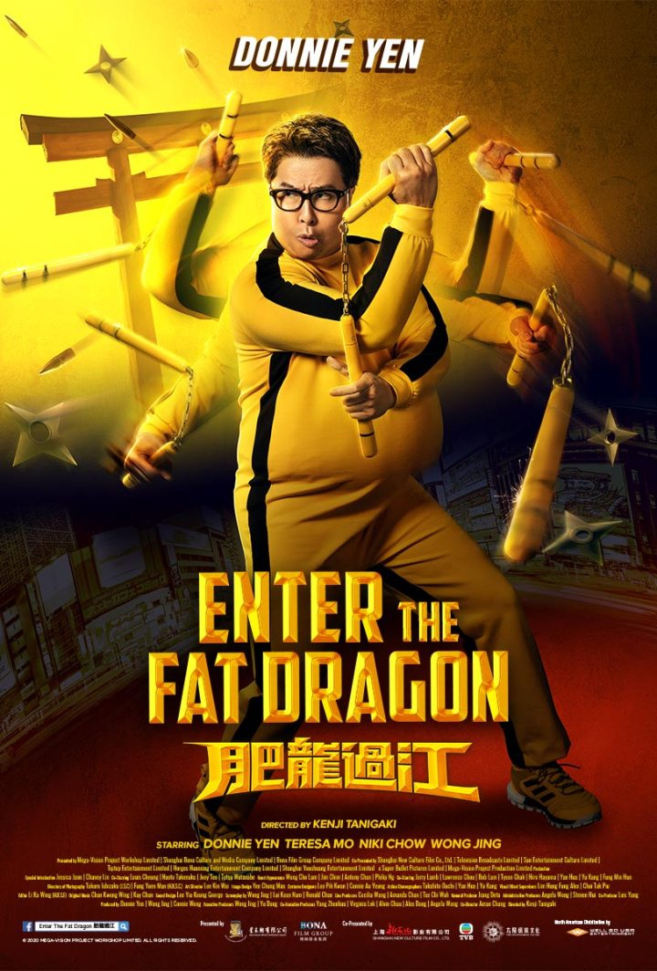 ENTER THE FAT DRAGON (2020) - Official Movie Site – Watch Online