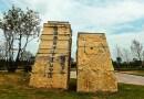 ruinas de Liangzhu