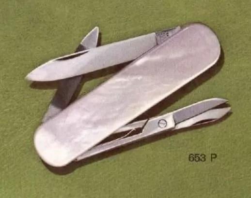 1970's Classic Swiss Army knife