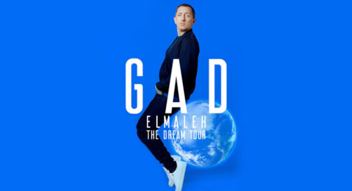 gad elmaleh dream tour