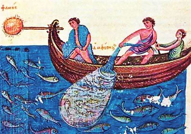 Byzantine sea food culture
