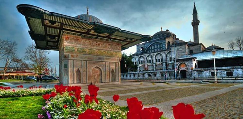 Kılıç Ali Paşa Mosque