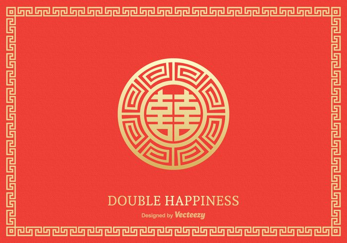Download Free Double Happiness Symbol Vector Design - WeLoveSoLo