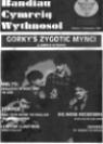 Bandiau Cymreig Wythnosol Rhifyn 1