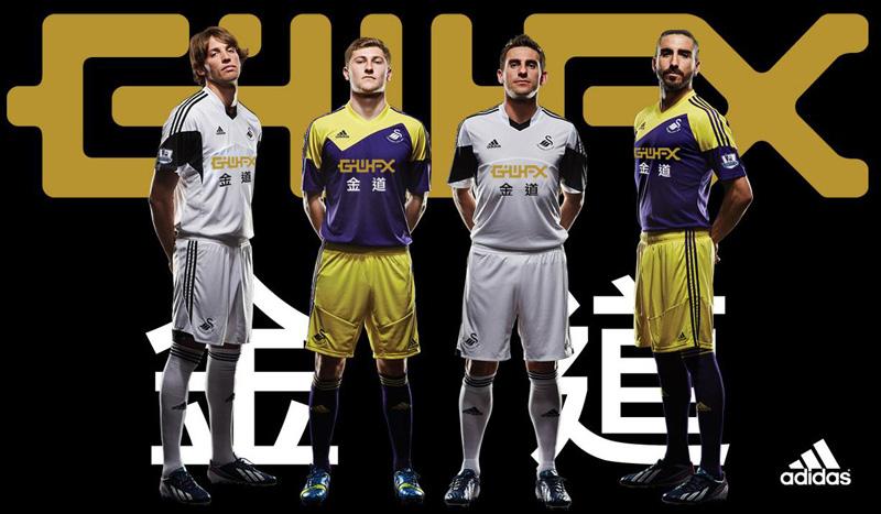 Swansea-13-14-Kits