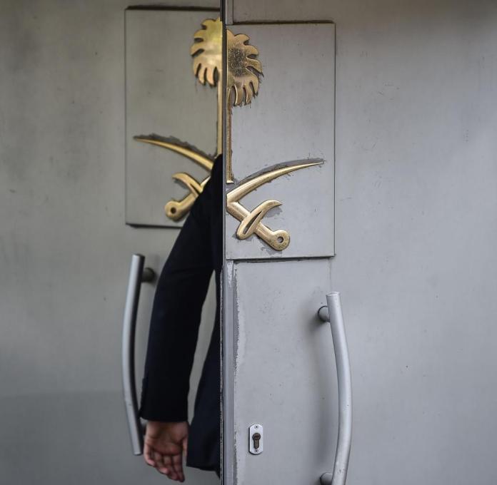 Consulate of the Kingdom of Saudi Arabia in Istanbu