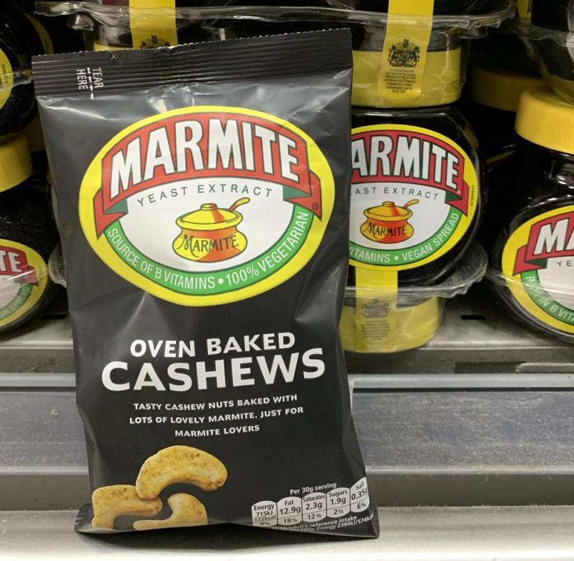 Marmite in a supermarket in England