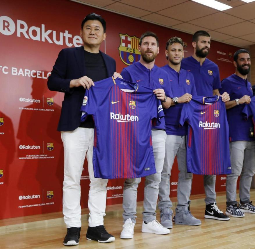 Japan Soccer Barcelona Rakuten