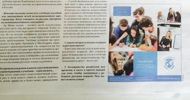 Weltakademie in der russischsprachigen Zeitung Dawei Österreich