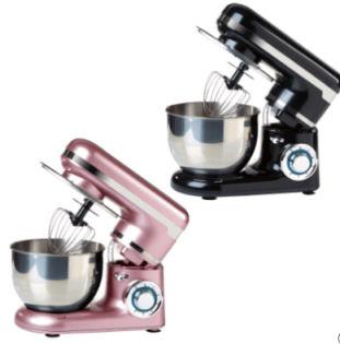 Aldi Nord 30 3 2020 Quigg Retro Kuchenmaschine Im Angebot
