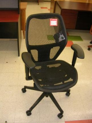 Compel Mesh Task Chair with Arms - New