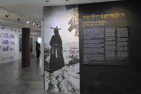 Dharamsala_Tibet_Museum