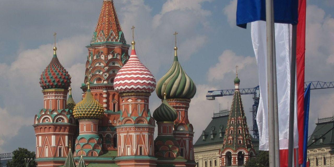 Moskau – Reisebericht Weltreise 08.2016