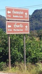 weltreise-laos-thakhek-0001