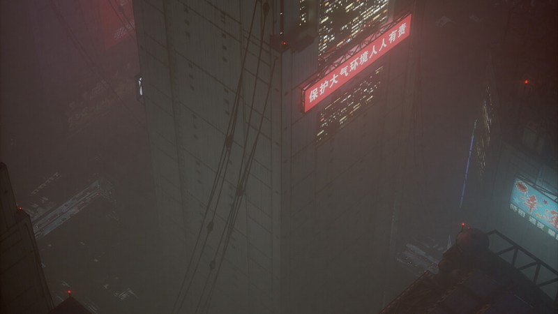 Skyscraper in fog at night