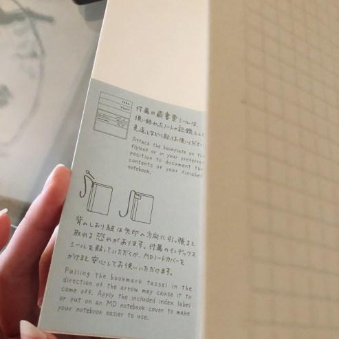 inside of Midori notebook