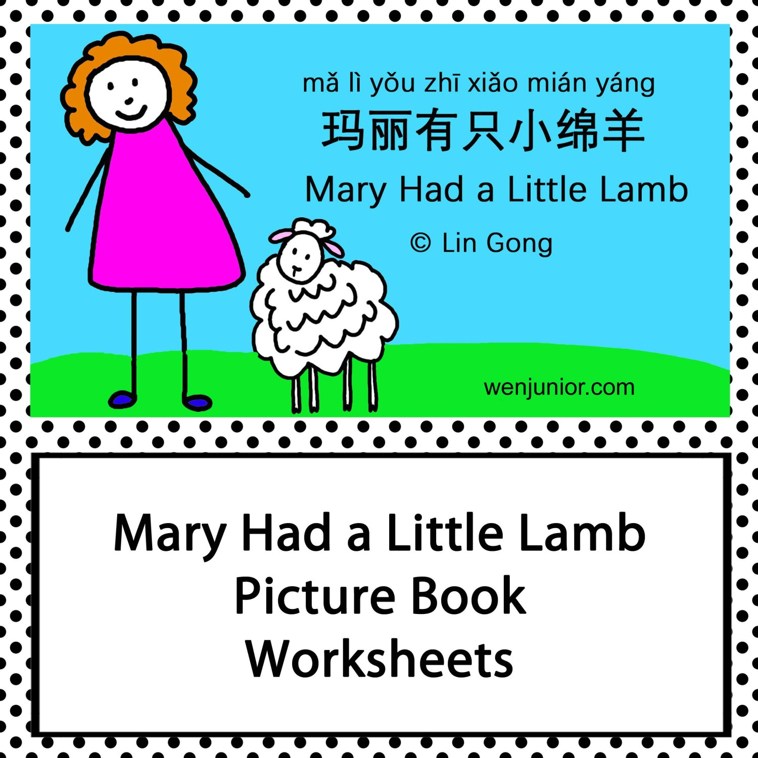mary had a little lamb worksheet cover