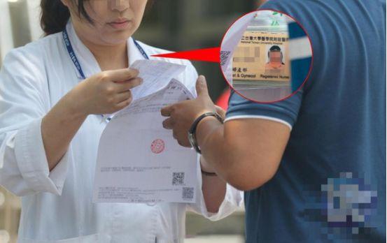 林誌玲做試管信息泄漏,10多位醫護人員被重罰(圖)