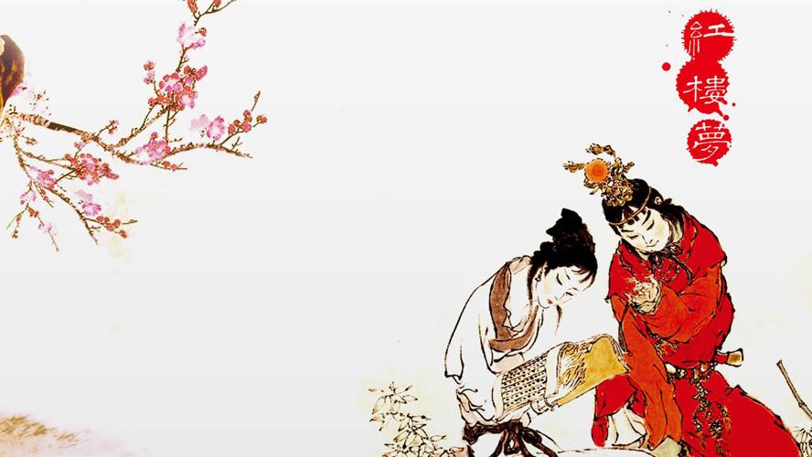 """""""中国梦""""之源:这部古典巨著是习近平的最爱?(图)"""