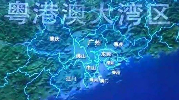 粵港澳大灣區示意圖(Public Domain)