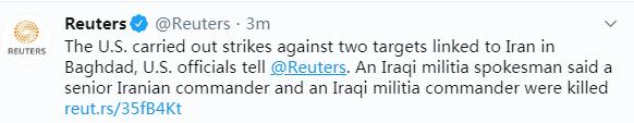 美國今日還手!兩伊高級指揮官被殺