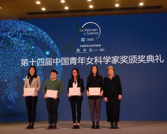 北大30岁美女博导获得这项大奖 全球仅3人(组图)