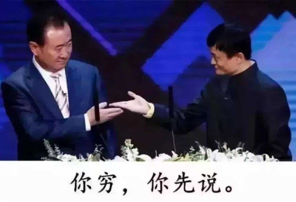再见了,王健林!再见了,万达!(图)