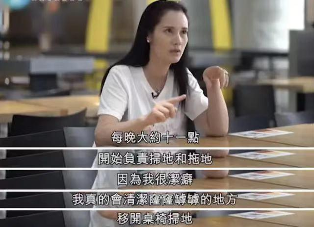 47岁港女星转行做服务员:当年多疯狂 如今就多凄凉