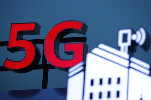 沃达丰宣布以2亿欧元成本将华为从核心网络移除