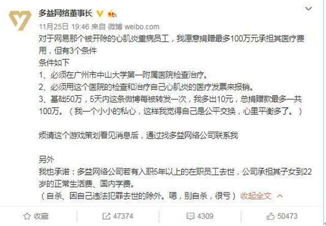 举报病毒所的武汉亿万富翁徐波:身家280亿 被传6妻12娃(图)