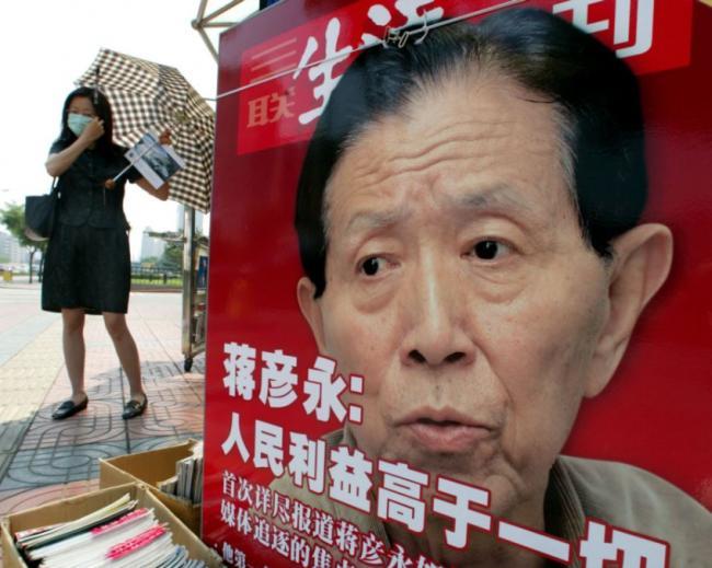 李文亮去世之后 中国变本加厉加紧言论管控力度(图)
