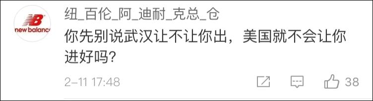 武汉男子高速搭车逃至上海:急着去美国留学(图)