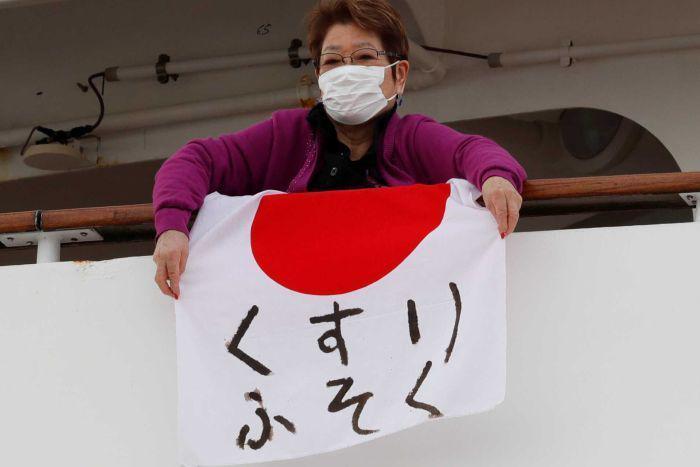 日本邮轮再增65例确诊!船员哭诉:救救我们(图)