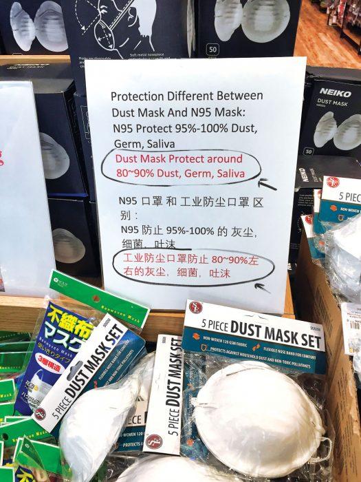 华裔代购狂扫千个工业口罩 欲退货被商家拒(图)