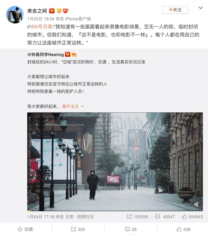 90後小哥冒死拍下中國武漢第一批封城影像(圖/視)