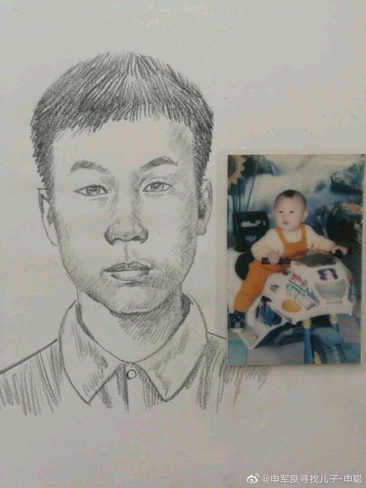 """""""梅姨案""""被拐少年找回:父亲15年漫长寻子路(图)"""