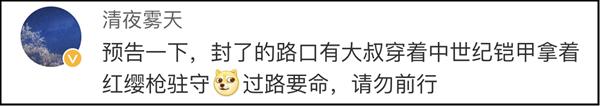 """意大利式""""村口大喇叭""""开播了 中国网友似曾相识(组图)"""