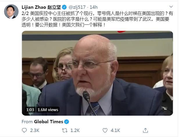 新冠病毒是美軍帶到中國的?加拿大智庫:為何中美貿易戰前後中國屢遭流行病困擾?