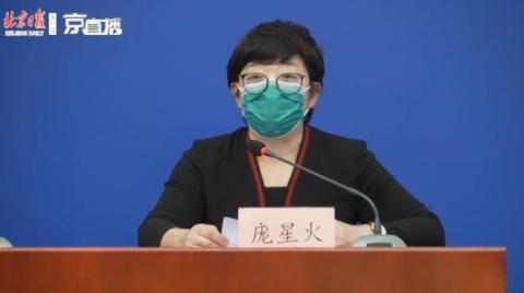 留学生发烧后十余天乘机返京,送至小汤山后确诊