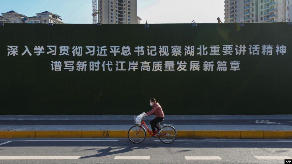 """武汉病例清零?市民:""""只有傻瓜才相信""""(图)"""