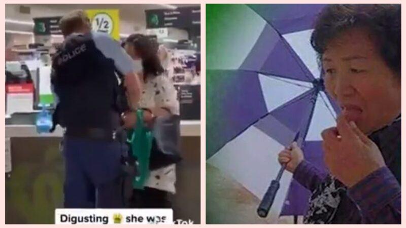 中國大媽在澳洲確診 向超市水果吐口水被捕(視頻)